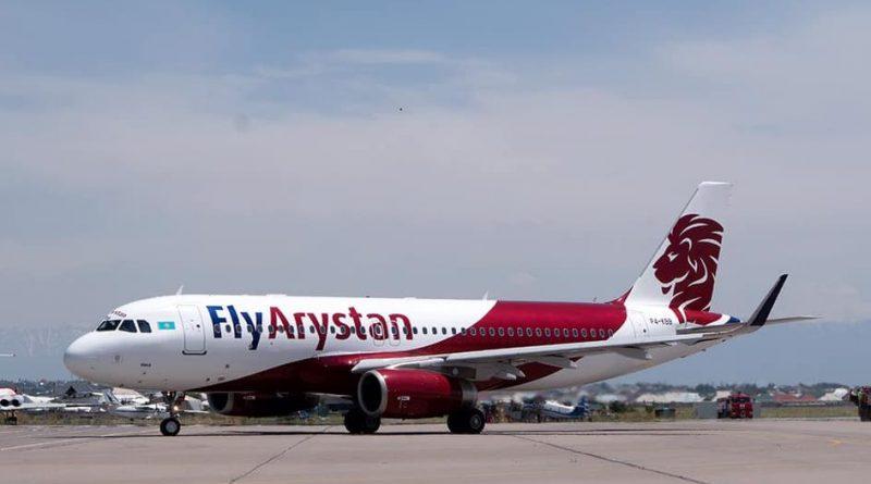 FlyArystan будет выполнять рейсы Нур-Султан – Туркестан ежедневно