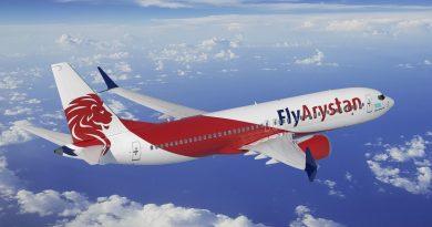 FlyArystan станет больше летать по четырем направлениям