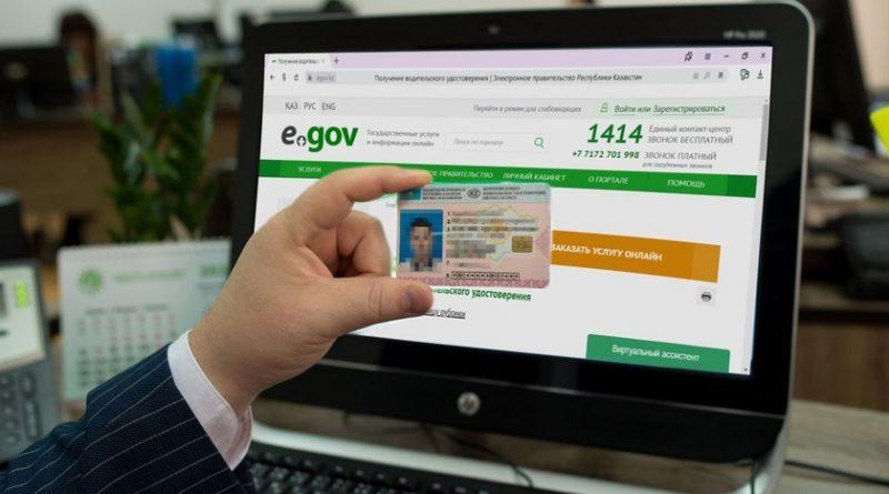 На рейсах Нур-Султан – Алматы – Алматы можно использовать цифровые документы