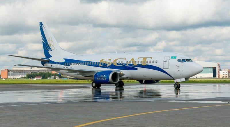 SCAT возобновляет полеты в Грузию