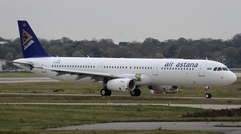 Air Astana приостанавливает полеты на Мальдивы