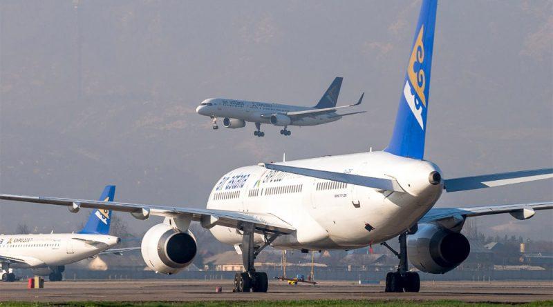 Скидка на авиабилеты до 50% от Air Astana