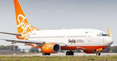 SkyUp увеличивает количество авиарейсов Алматы - Киев