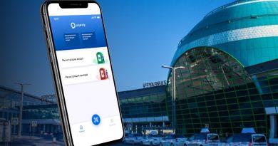 В аэропорту Нур-Султана внедряется приложение Ashyq