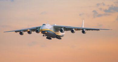 Взлет Ан-124 «Руслан» из аэропорта Алматы