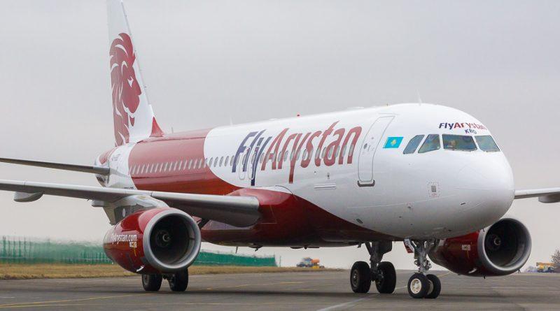 FlyArystan открывает рейсы Туркестан - Ташкент