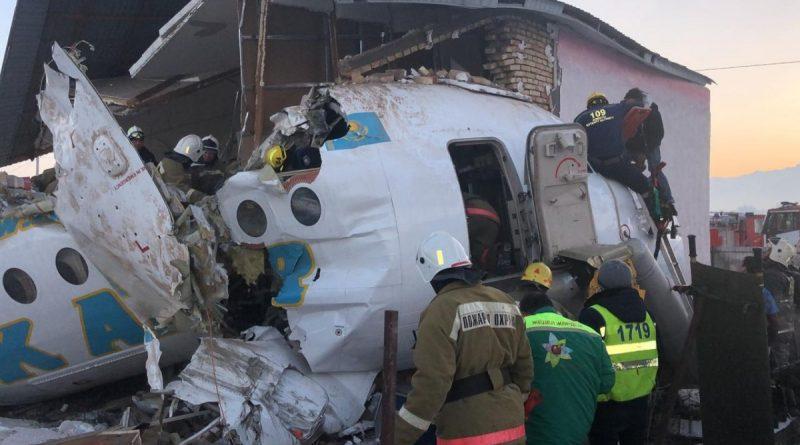 Новое расследование по делу о крушении самолета Bek Air