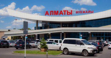 Тарифы на стоянку автомобилей в аэропорту Алматы