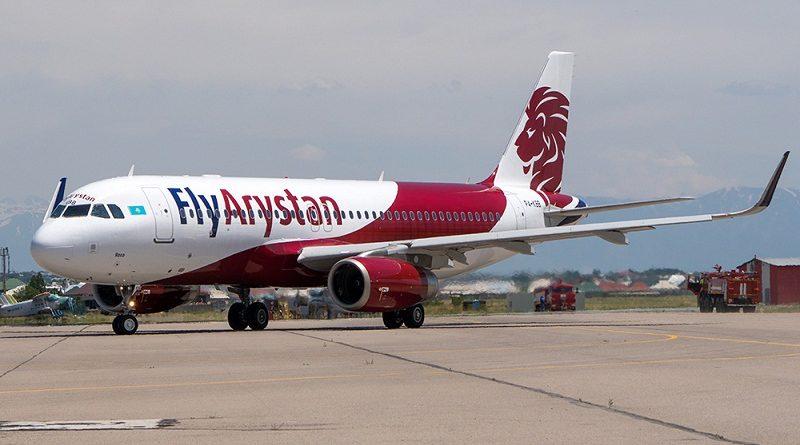 FlyArystan открывает полеты из Шымкента в Кутаиси