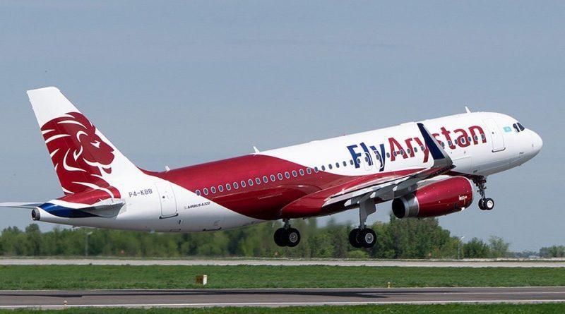 FlyArystan увеличивает частоту полетов Нур-Султан – Кутаиси