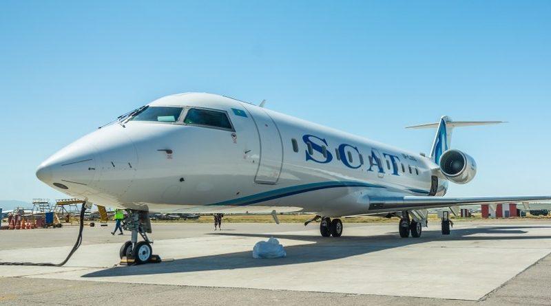 SCAT запускает субсидированные рейсы в Туркестан