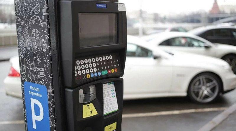 В аэропорту Нур-Султана внедрили оплата парковки через Kaspi QR